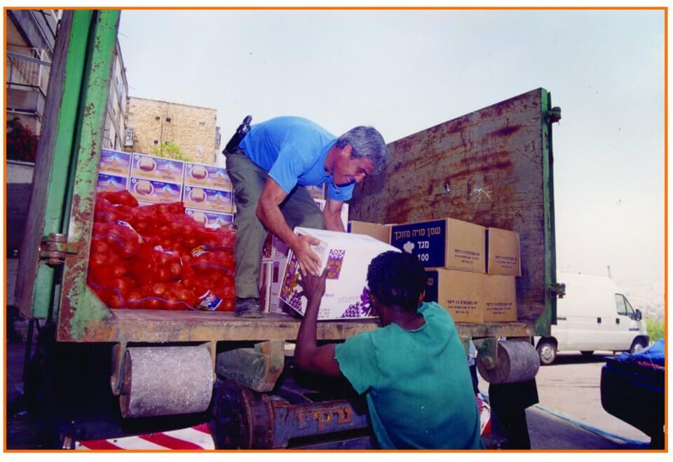 food distribution centers yad ezrah